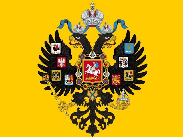 Гербы России [6+] (Дмитров)